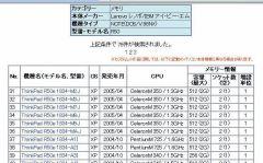 toku1_17_04-thum.jpg