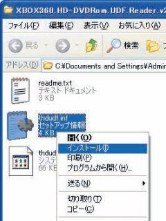 toku1_19_04-thum.jpg