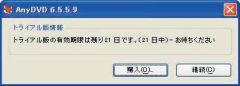 toku1_19_05-thum.jpg