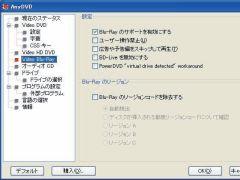 toku1_19_06-thum.jpg