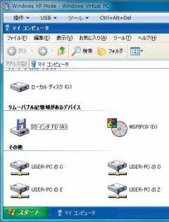 toku2_06_05-thum.jpg