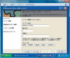 toku2_06_06-thum.jpg