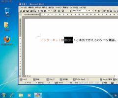 toku2_06_08-thum.jpg