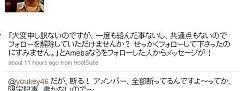 Ame_01.jpg