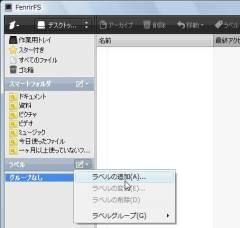 FFS_01-thum.jpg