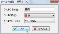 FFS_02-thum.jpg