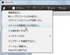 FFS_05-thum.jpg