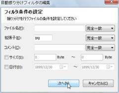 FFS_06-thum.jpg
