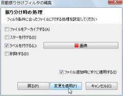 FFS_07-thum.jpg