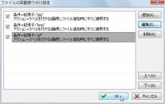 FFS_08-thum.jpg