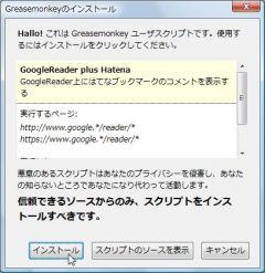 gm_03-thum.jpg