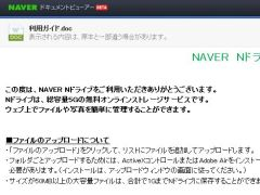 n_02-thum.jpg