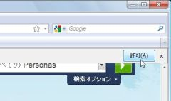 per_04-thum.jpg