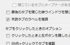 tab_03-thum.jpg