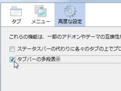 tab_04-thum.jpg