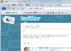 tabfab_01-thum.jpg