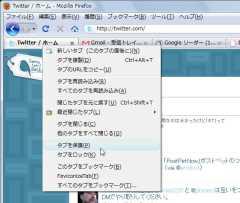 tabfab_03-thum.jpg
