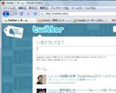 tabfab_04-thum.jpg