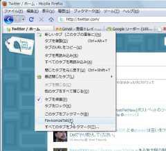 tabfab_05-thum.jpg
