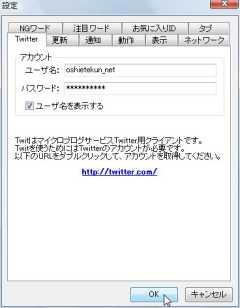 twit_02-thum.jpg