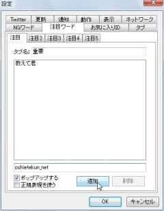 twit_04-thum.jpg