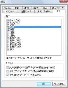 twit_05-thum.jpg