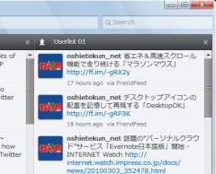 Seesmic_09-thum.jpg