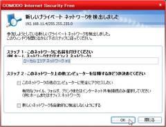 comodo_09-thum.jpg