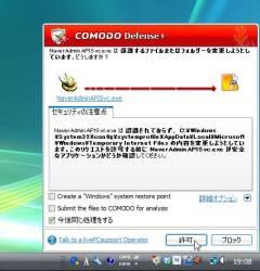 comodo_10-thum.jpg