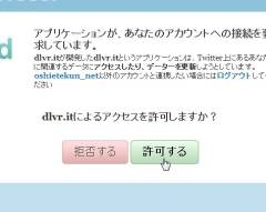 dlvr_04-thum.jpg