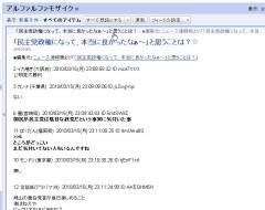 nandemo_04-thum.jpg