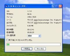 fvc_06-thum.jpg