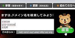onamae_01-thum.jpg