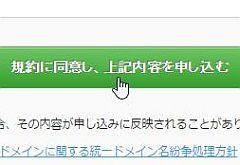 onamae_08-thum.jpg