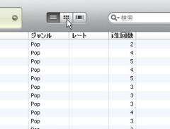 tomo_02-thum.jpg