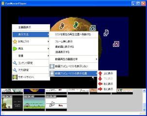 fmp_04-thum.jpg