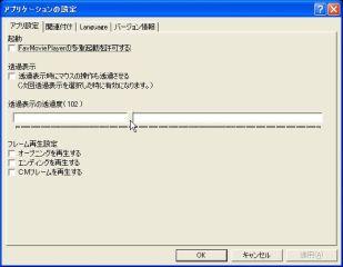 fmp_06-thum.jpg