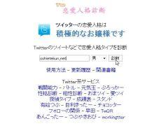 renai_01-thum.jpg