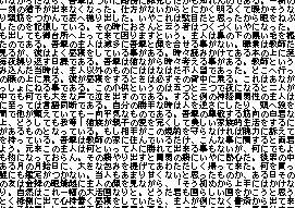 ukabu_00.jpg