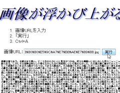 ukabu_01-thum.jpg