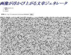 ukabu_02-thum.jpg