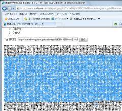ukabu_05-thum.jpg