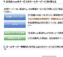 onamae_05.jpg