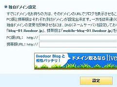 onamae_08.jpg