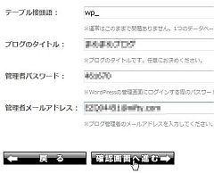 onamae_11.jpg