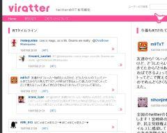 vira_01-thum.jpg