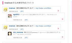 vira_02-thum.jpg