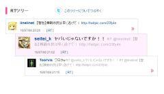 vira_03-thum.jpg