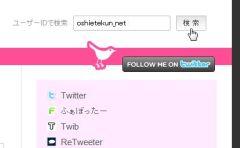 vira_04-thum.jpg