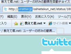 vira_05-thum.jpg